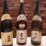 日本酒のサムネイル