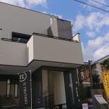 『残1棟!!スピティ甲子園八番町モデルオープンハウス開催!!』の画像
