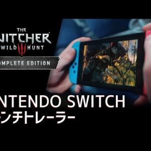 『「ウィッチャー3 ワイルドハント – コンプリートエディション」の吹替ローンチトレーラー』の画像