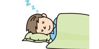 【結婚生活に疲れた】家帰ったら居場所はないから即、寝る。目が覚めたらプライベートタイムだ。そしたら、夜中に起きることにもダメ出しされてきた