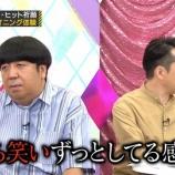 『【乃木坂46】怒ってる!?ヒット祈願を見る日村の表情が怖すぎると話題に・・・』の画像