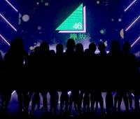 【欅坂46】祝1周!!1年前に今のこの状況予測できたか!?