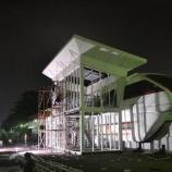 『INKAモノレール展示最終日!』の画像