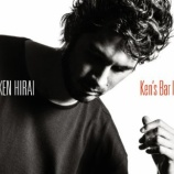 『CD Review:平井堅「Ken's Bar III」』の画像
