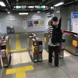 『【電車でGO!】公共交通機関で釣りに行こう!コアマン・やましーと電車で釣りに行った話。【前編】』の画像