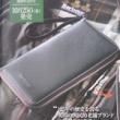 【速報】Mono Master (モノマスター) 2019年 12月号 《特別付録》 バブアーの財布機能マルチケース