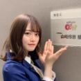 【乃木坂46】山崎怜奈専属雑誌wwwwwwwww