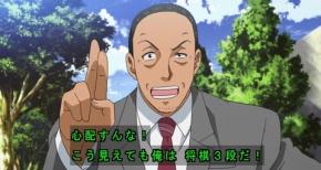 【金田一少年の事件簿R 2期】第5話 囲碁こえぇぇぇ!!オセロするわ!(感想まとめ)