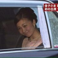 佳子さま晩餐会へ!ピンクのドレス姿がお美しい!![画像あり] アイドルファンマスター