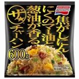 『焦がしにんにくのマー油と葱油が香るザ★チャーハン600gとかいう神商品』の画像