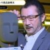 『【話題】大塚明夫、1/19「麒麟がくる」で大河ドラマ初出演!』の画像