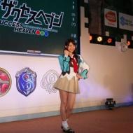 中村静香、制服でセクシー美脚披露「スカート短くてヒヤヒヤ」!?[画像あり] アイドルファンマスター