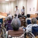 『さくら荘 家族会・バーベキュー会の開催』の画像