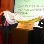 【ベルギー】ブリュッセル、中国・孔子学院院長の再入国を禁止!スパイ容疑か [海外]