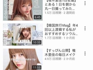 【悲報】YouTube界、カップル系が天下を取ってしまう