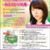 中村麻里子さんの最新のお仕事をご覧くださいwwwwwwwwwwww