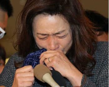 藤吉久美子の謝罪会見が酷いと話題 「不倫関係は無い。ホテルでは体をほぐしてもらっていた」