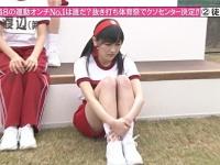 めちゃイケAKB48体育祭SP まゆゆ大活躍!【実況&感想まとめ】