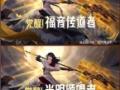 【悲報】 中国ソシャゲさん、翼の生えたキャラが禁止になる(画像あり)