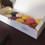 『色とりどりのアノ洋菓子を頂きました!』の画像