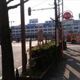 『新潟へ』の画像