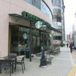 『【閉店】新浜松駅前のスタバこと「スターバックスコーヒー浜松イズム店」が2017年9月15日(金)をもって閉店に - 中区鍛治町』の画像