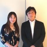 『川口一晃先生とビットコイン対談』の画像
