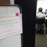 『 【こよみよみ@千代田】2016年10月22日(土)のレポート』の画像