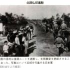 『東條英機 歴史の証言 北部仏印進駐』の画像