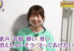 【乃木坂46】ワイ、矢久保美緒ちゃんの歌声が耳から離れない