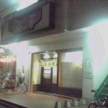 『また食べたくなる味・戸田公園駅西口の一番ラーメン』の画像