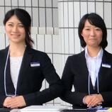 『イベントスタッフのアルバイト募集中!スタッフインタビュー映像』の画像