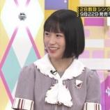 『【乃木坂46】え!!??これ、めちゃくちゃ髪切ってるな・・・』の画像