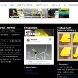 『K4fin: みなさまのインスタグラムで「 #k4finjapan 」タグをつけて投稿しよう!』の画像