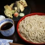 『【蕎麦】而今庵 (山梨・富士吉田)』の画像