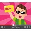 【悲報】ワイ、YouTube始めるも1週間で飽きる