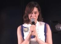 AKB48 平田梨奈が卒業を発表…