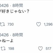 サッカー日本代表鈴木優磨「だったら呼ぶんじゃねーよ」