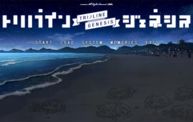 『エロゲ感想 「トリノライン:ジェネシス」』の画像