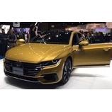 『【スタッフ日誌】VW Arteon適合品続々出ております!』の画像