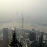 『上海1日め』の画像