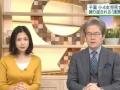 【悲報】NHKの桑子アナ、離婚後にお胸アピールが激しくなる!! (画像あり)