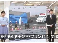 横浜パニック!!! 今日クルーズ船から下船した無症状の感染者、ガチでやばい事になる・・・