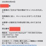 タカ@副業・転売ブログ