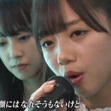 『意味深・・・柿崎芽実の卒業を知らされた後にメンバーが番組で涙を流していたという事実・・・【日向坂46】』の画像