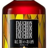 『【Amazon限定】本格的な紅茶の香り 「フォション 紅茶のお酒」』の画像