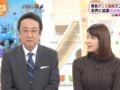 【朗報】めざましテレビ、永島アナのオッパイ、デカすぎるwwwww(画像あり)