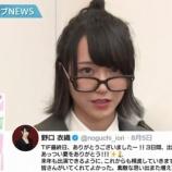 『[ニュース] イコラブ(野口衣織)、TOKYO IDOL FESTIVAL 2018の3日間を振り返る「成長を見せられた」 - AbemaTIMES【=LOVE(イコールラブ)】』の画像