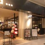 うるうる&Mio様の名古屋食べ歩き日記