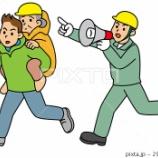 『11月27日(日)防災(避難)訓練を開催します』の画像